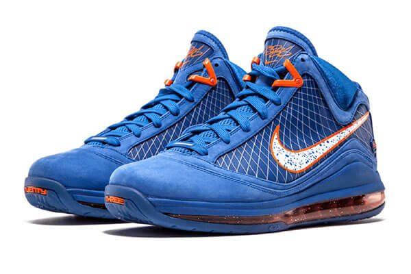 """Nike LeBron 7 """"HWC"""""""