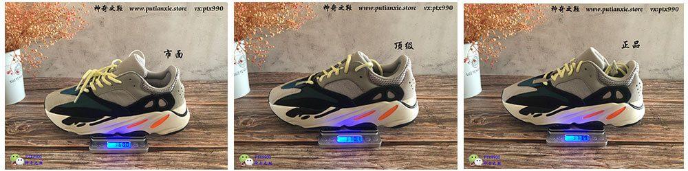 Phân biệt Yz 700 Wave Runner real và fake qua trọng lượng