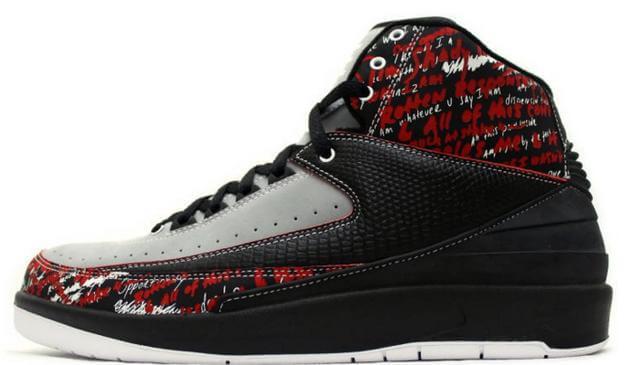 "Nike Air Max 90 ""Charity Series"" - EMINEM"